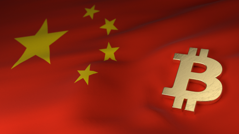 China's Love-Hate Relationship with Blockchain and Crypto
